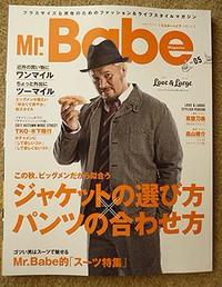 Mr.Babe05号