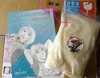 「プラネタの星mel.05〜土砂降りペルセウス」発売