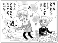 絶滅尾張弁1コマ漫画<その1>