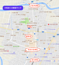 奥の細道、いなかの小道(36)− 小松