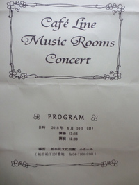 2018.6.10 :Cafe Line Music Rooms Concert