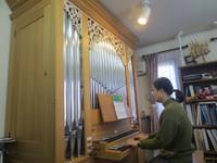 '16.12.06 Organ-Partyはpipe-organ