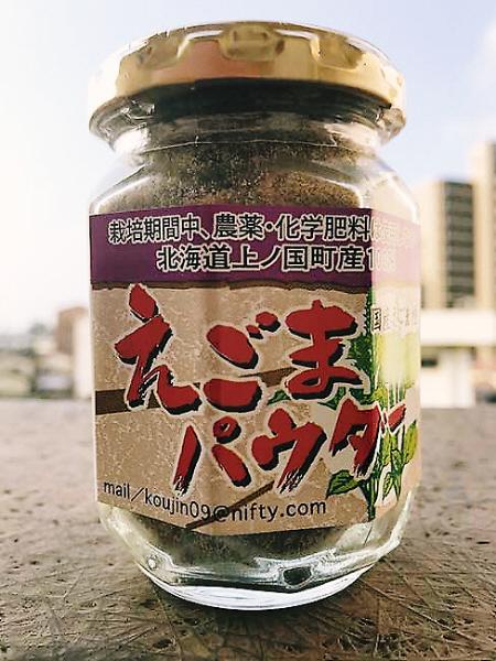 菜の花はちみつ限定数を8月31日よりさっぽろ東急健康ショップ21で販売