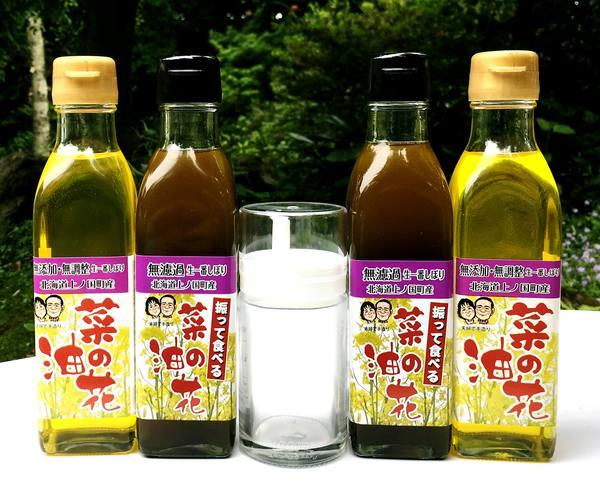 味比べ菜の花油セット//ニホンセレクトに新商品登録掲載