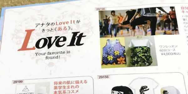 若い女性のファッション誌「エス カワイイ」に 天の川・菜の花油工房の国産で初めて無濾過・振って食べる菜の花油が掲載