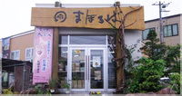札幌市・まほろば・自然食品の店で菜の花油販売されます。