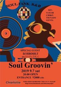 9/7(sat) Soul Groovin'