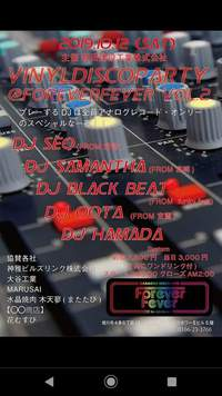 1012VINYLDISCOPARTY-旭川