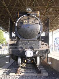 D51842