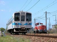 MRT302