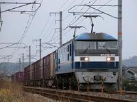 EF210‐301