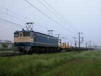 EF651132