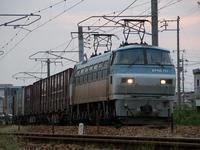 EF66111