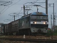 EF210‐160