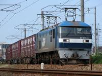 EF210‐2
