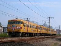ファジアーノ電車