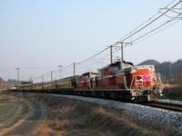 DD511179
