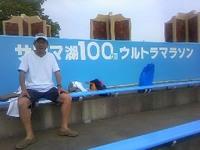 最後のサロマ湖100マラソン