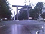 とりっかれた厄病払いに北海道神社参り