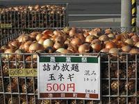 池田農業祭
