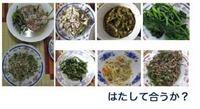 調理味噌の可能性