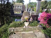 染井霊園(11)ー安岡正篤先生の墓