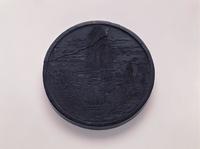 国立故宮博物院(9)−崑崙天柱墨