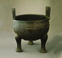 国立故宮博物院(6)−毛公鼎