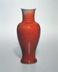 陶磁器(12)−郎窯紅(景徳鎮官窯)