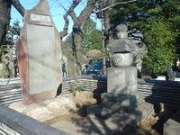染井霊園(9)−高田早苗先生の墓