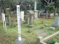 染井霊園(10)−ローデスカ・ワイリック先生の碑
