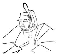 物語(7)-太平記(2)-直冬上洛事付鬼丸鬼切事