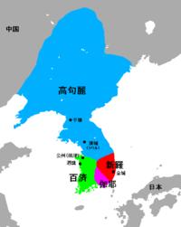北東アジア(32)-中國正史日本傳(1)-宋書倭國傳