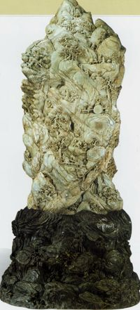 国立故宮博物院(4)−大禹治水図玉山(1)