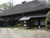これぞ「シイタケ」旧吉田家住宅歴史公園