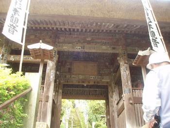 12GW鎌倉