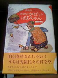 雨の日にオススメの本