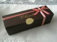 とびきり美味しい『チョコレート』をプレゼントしまぁ~す♪