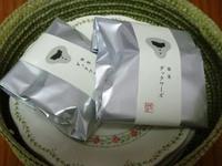 京はやしやの「ダックワーズ」を食べました!