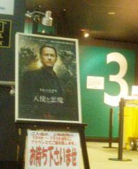 映画館のプチデートのお供に「ディアカカオ」☆