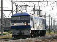 EF210-0番台