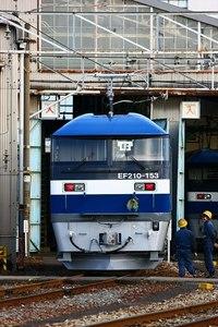 EF210-153(新品)
