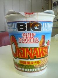 沖縄風・・・