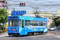 たま電車 Again