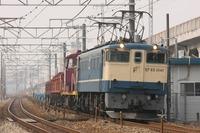 8866レのEF65-1041