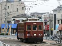 広島の路面電車たち