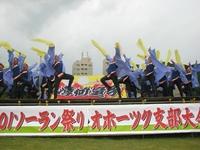薄荷童子見学説明会-4/10(火)./12(木)
