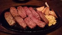 そして牛肉