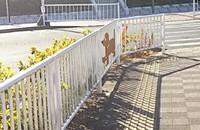 フェンスの絵