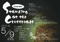 Standingat the Crossroads!